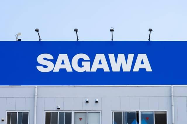 佐川急便の営業所