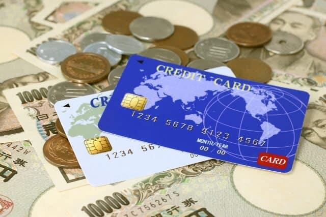 経費を削減できるクレジットカード