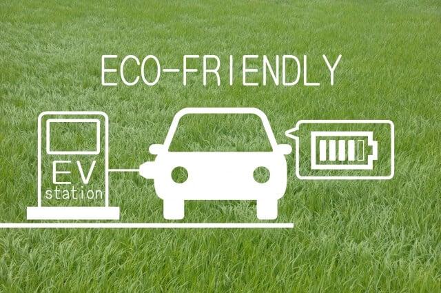 排ガス規制でエコカーを推奨